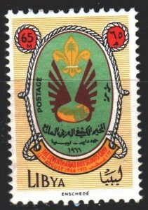 Libya. 1966. 224 from the series. Libya Scouts emblem. MLH.