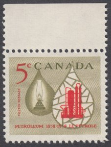 Canada - #381 Oil Industry - MNH