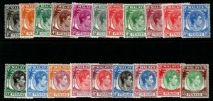 MALAYA PENANG SG3/22 1949-52 DEFINITIVE SET MTD MINT