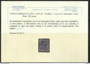 PECHINO BEIJING 1919 1920 SOPRASTAMPATO D'ITALIA ITALY OVERPRINTED 2 DOLLARI