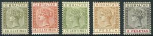 1889 Gibraltar Postage Stamps #31,33,35,36,37 Mint Lightly Hinged Original Gum