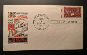 1947 American Medical Association Atlantic City Patriotic First Day Cover
