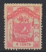 North Borneo  SG 26 Pink  MH perf 14 please see scans & details
