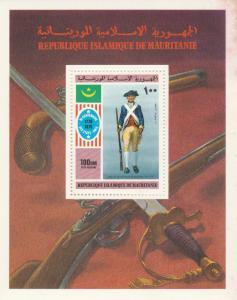 Mauritania #C163   MNH CV $4.50  (S7700L)