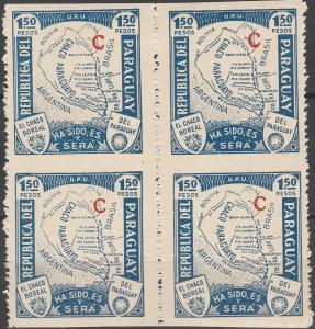 Paraguay #L36 Imperf Between Block  Error (D4743)