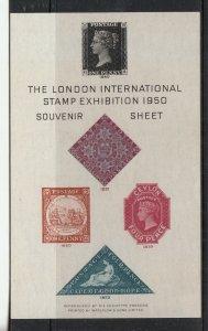 LONDON 1950 STAMPEX SOUVENIR MINI SHEET