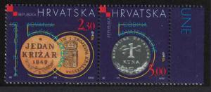 Croatia Minting of Jelacic Kreutzer Fifth Anniversary of Croatian Kuna pair