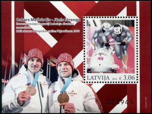 HERRICKSTAMP NEW ISSUES LATVIA Sc.# 1006 Olympic Medalists Bobsled 2018 S/S