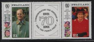 SWAZILAND 587A, Pair + Label,  Hinged, 1991 Elizabeth and Philip birthdays