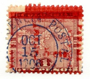#183 Double overprint combination up & down nicely cancelled PANAMA Colombia