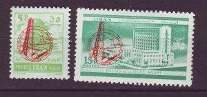 J24032 JLstamps 1960 lebanon set mh #351-2 ovpt,s