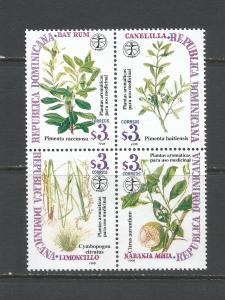 DOMINICAN REPUBLIC 1289 MNH [D5]