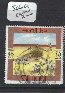 KUWAIT   (PP1305B)  SG 611   VFU