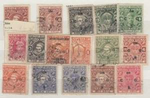 India States Cochin Unchecked Collection Of 16 Values Fine Used J6369