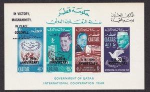 Qatar # 101H (footnote), U.N. 20th Anniversary Overprints, NH, 1/2 Cat.