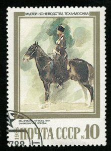 Horse, 10 cents, 1988 (T-5837)