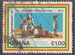 GHANA, 1969  used, 1c, Unity Declaration Scott 477
