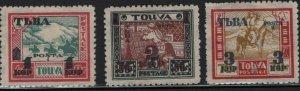 TANNU TUVA 29-34 Unused NG