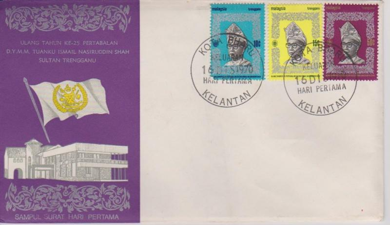 Malaysia - 3 More FDC from 1970