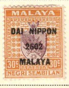 MALAYA Negri Sembilan Scott N26 MH* Japanese Occupation overprint