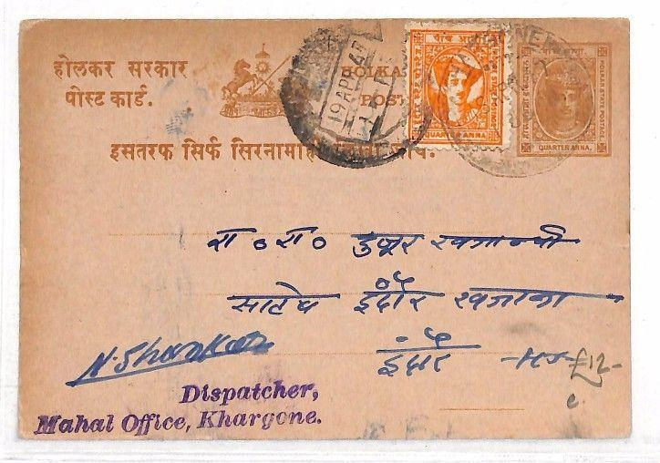 AM92 1947 India States HOLKAR Stationery Card *Dispatcher Mahal Office Khargone*