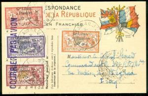 LEBANON : Beautiful 1924 Post Card sent to Commander in Iraq. Superb item.