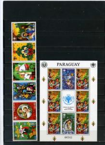 PARAGUAY 1981 Sc#2028-2029 CHRISTMAS STRIP OF 6 STAMPS & SHEET MNH