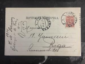 1914 Goldingen Russia Postal Stationary Cover To Riga Latvia