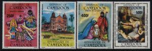 Cameroun C329-32 MNH Christmas, Gifts, Church, Nativity