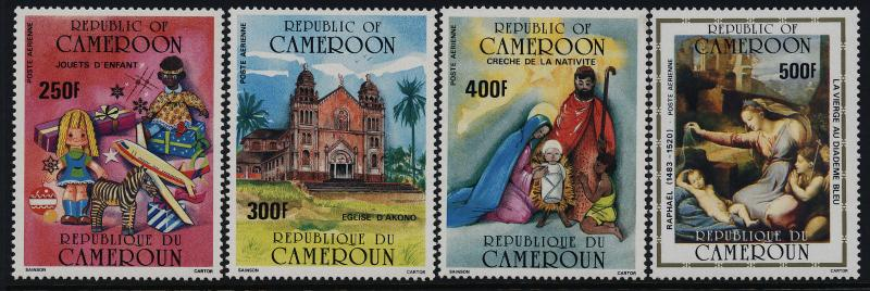 Cameroun C329-32 MNH Christmas, Gifts, Church, Nativity