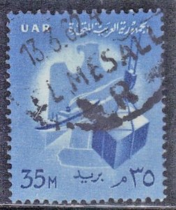 EGYPT  SC# 444 **USED** 35m  1958      SEE SCAN