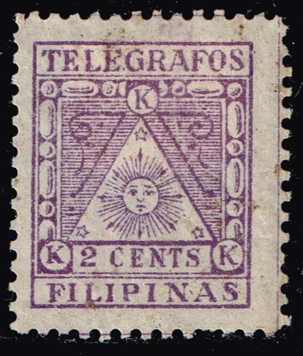 Philippines Stamp  PURPLE UNUSED NG TELEGRAPH STAMP