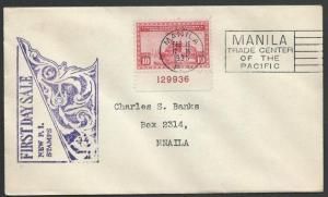 PHILIPPINES 1935 10c Ft Santiago PLATE # single on FDC.....................11683