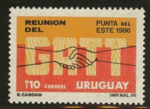 Uruguay Scott 1221 MNH** from 1986