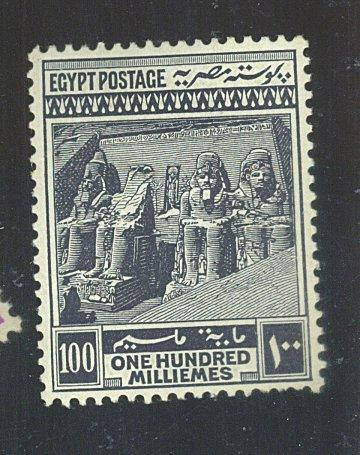 Egypt #74 MINT F-VF OG HR CAt$90