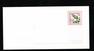 2003-Tunisia- Tunisie - Flower Myrte commun– Entier postal/ Postal stationery
