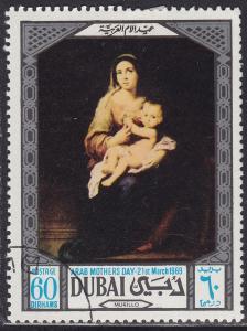 Dubai 97 CTO 1969 Madonna and Child