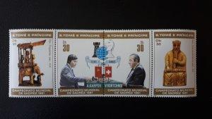 Sport - Chess - Sao Tome and Principe 1981./1 ** MNH complete set of 4
