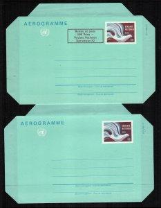 UN UC1 UC2 letter sheet mint cat $46.50 Vienna Austria