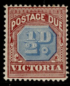 AUSTRALIA - Victoria QV SG D1, ½d dull blue & brown-lake, M MINT.