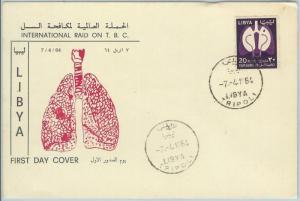 67180  - LIBYA - Postal History -  FDC Cover  1964 - MEDICINE Tuberculosis
