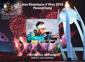 Congo (Brazzaville) 2018 Olympic Games Martin Fourcade Champion/Space S/S IMPERF