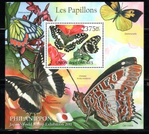 UNION DES COMORES COMORO ISLANDS  BUTTERFLIES SOUVENIR SHEET  LOT HS17