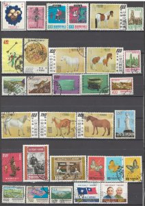 COLLECTION LOT OF # 1613 CHINA 31 STAMPS 1974+ CLEARANCE