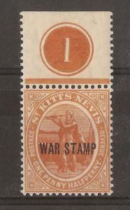 St Kitts 1918 1.5d War Stamp Opt Plate 1 MNH