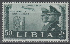 Stamp Italy Libya Sc C43 WWII Hitler Mussolini Rome Berlin Axis Air Mail MNH