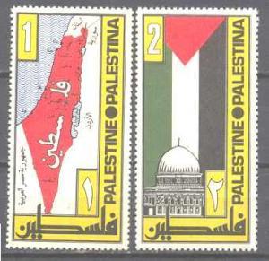 Palestine 2 MNH values, cinderellas