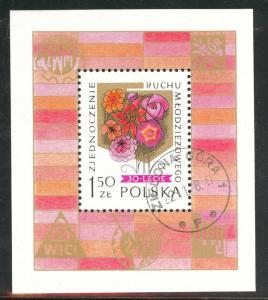 Poland Scott 2273 CTO used 1978 Flower ART sheet