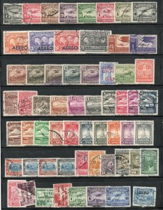 Ecuador - (60) Used Older Issues (few faults possible)  /  Lot 0120082