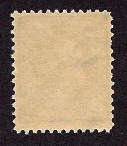 337 Mint,OG,NH... SCV $105.00... EFO (inking error)